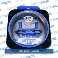 Фото товара Лампа серия Vanadium 5000K H7 12V 55W MTF Light HVN1207 для OPEL